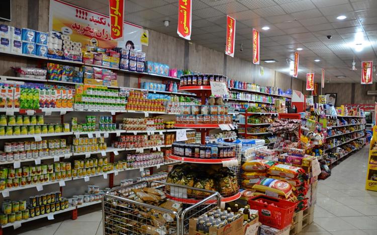 هایپر مارکت مرکزی شیراز