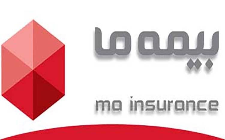 بیمه ما