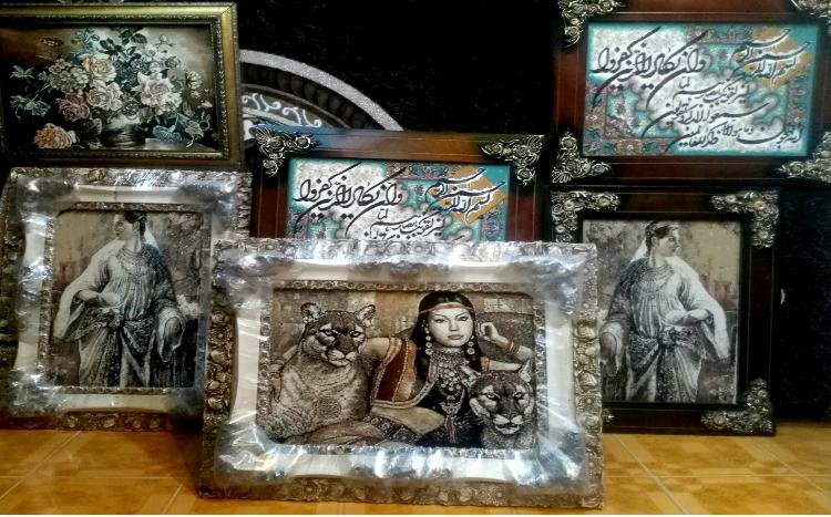 فرش امیر(مشهد)