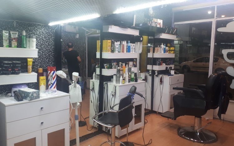 آرایشگاه مردانه تاج