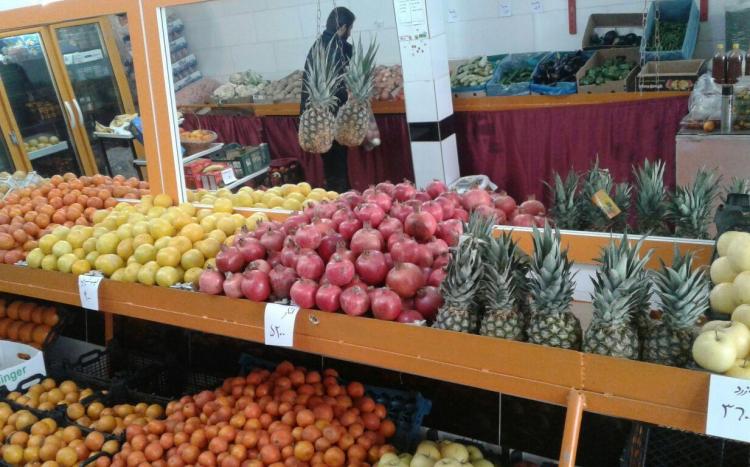 میوه و سبزیجات ثمین