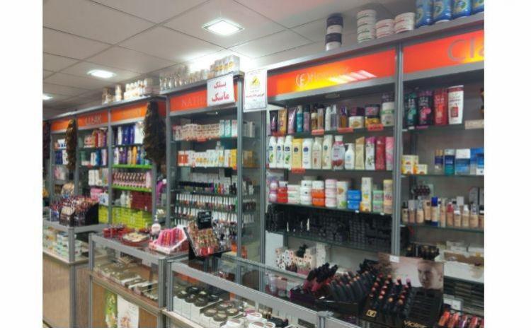 آرایشی و بهداشتی کلاسیک