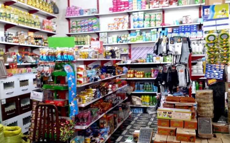 سوپر مارکت حسنی (لبنیات مهماندار)