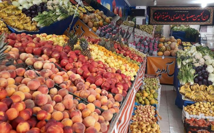 میوه و تره بار ترنج