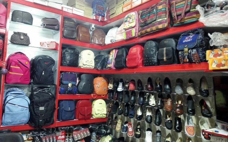 کیف و کفش لطفی