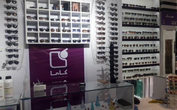 عینک آفتابی کاما