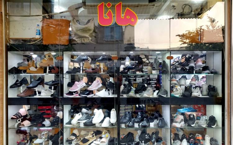 کیف و کفش زنانه هانا